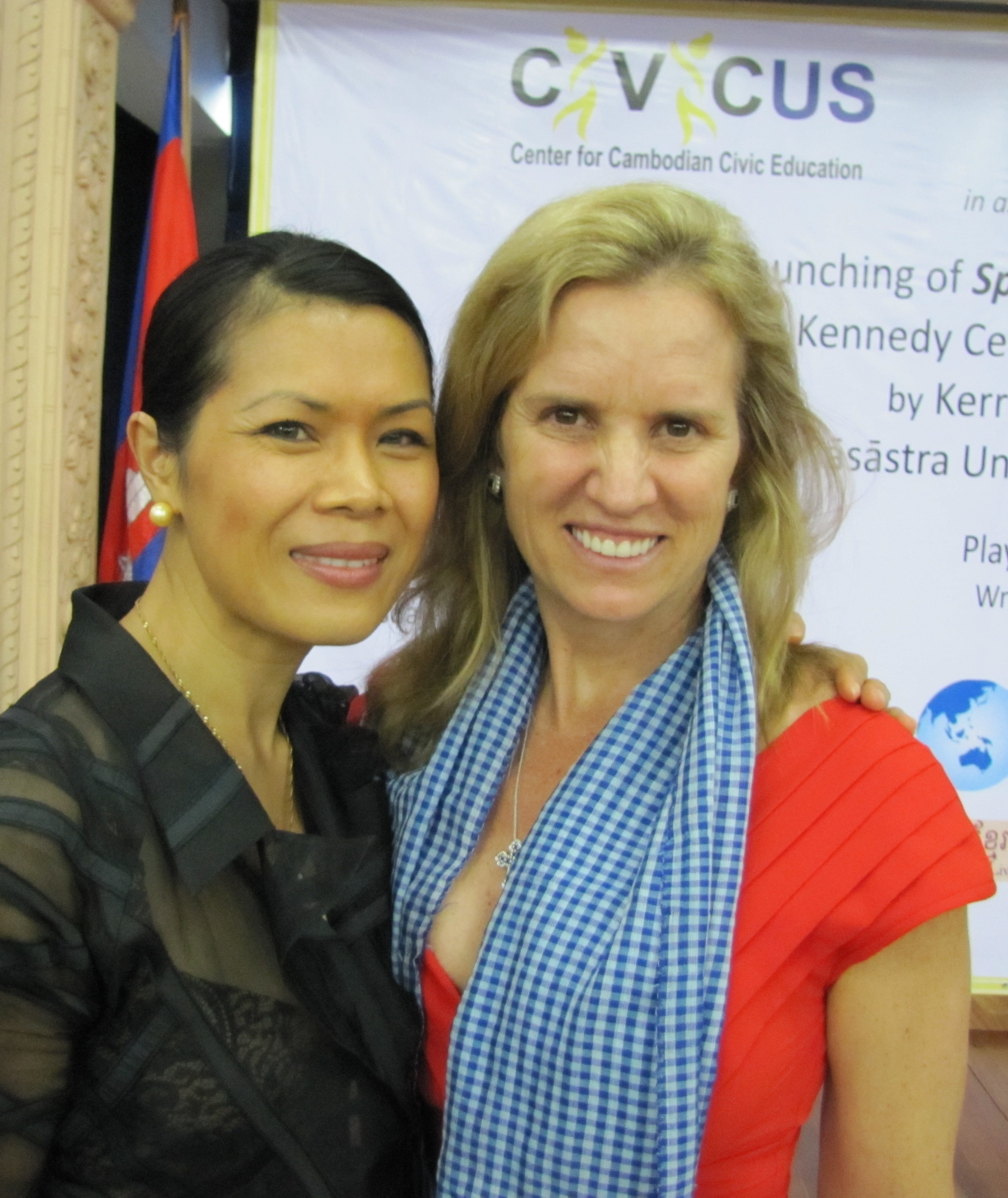 Theary Seng with Kerry Kennedy, 24 Feb. 2011
