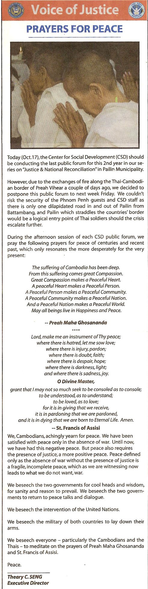 Prayers for Peace Moha Ghosananda and St. Francis of Assisi Theary Seng as CSD director